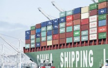 CHINA SHIPPING LINE: Merger of China's National Carriers Could Improve Their Performance, But A Domino Effect of Other Consolidations Could Have a Negative Impact on Global Competition.