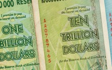 HYPERINFLATION: One Reason Why Global Businesses Must Check Their Insurance Coverages