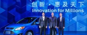 Ford Unveils New China Investment, Marketing Strategy
