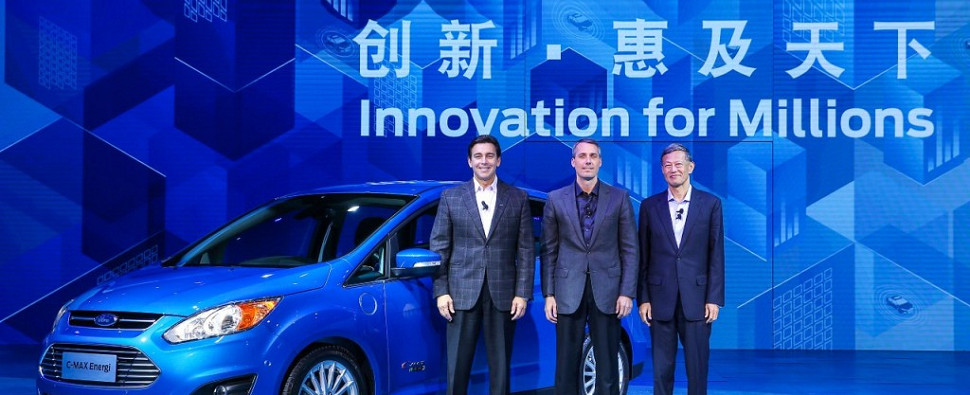 Ford in china strategy for Ford motor company marketing strategy