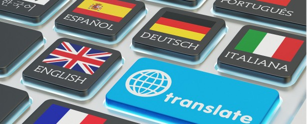 Translation software enables companies to provide multiligual customer support for shipments of export cargo and import cargo in international trade.