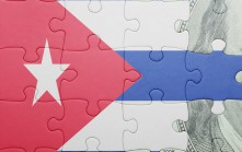 US has loosened regulations with respect to doing business with Cuba including those pertaining to shipments of export cargo and import cargo in international trade.