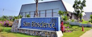 Thailand's Biopharm Industry Makes Use of Robust Cold-Chain Infrastructure