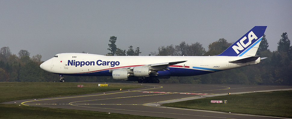 Slower growth seen for air shipments of export cargo and import cargo in international trade.