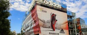Adidas to Automate China Trade Operations